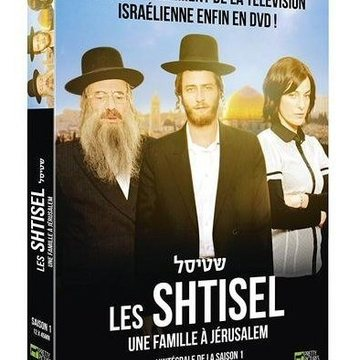 English Subtitles For Shtisel TV Show Season 1 & 2 by Akiva Shtisel