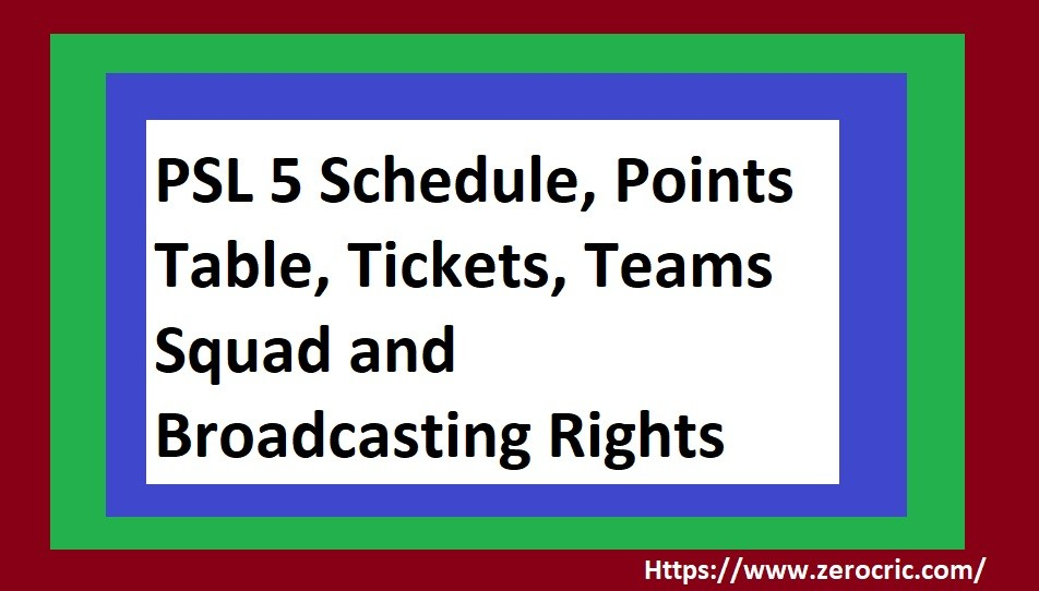 PSL 2020 Broadcasting Rights